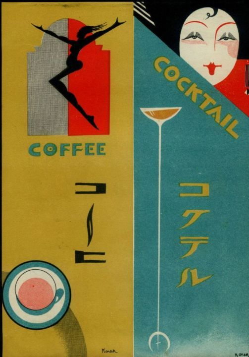 Go to Japanese Commercial Graphic Designs 1920s