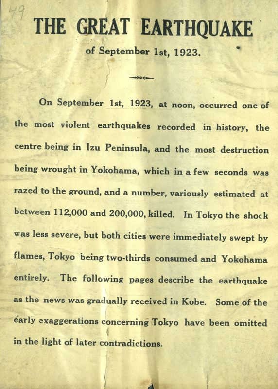 Go to Great Kanto Earthquake Japan - September 1923