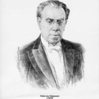 Рейнгольд Морицевич ГЛИЭР: 1874-1956