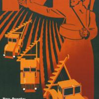 1917 Наш Октябрь -  народная страда, Сплав Единства, …