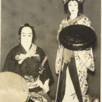 Kaizawa 1-034: Kabuki actors - Onoe, Baiko VII, 尾上, 梅幸…