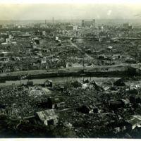 General View of Yokohama. 1