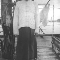 025. Salt junk captain, Pearl River