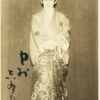 Kaizawa box 13-003: A signed image of kabuki actor…