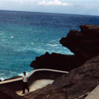 Blowhole, Honolulu. June 1951