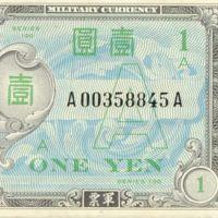 Kaizawa doc 28-1: Front image of a series A, one yen,…