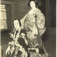 Kaizawa 1-090: Kabuki actors - as Agemaki 揚巻 and a man…