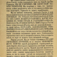 BROADSIDES from the Allied Intervention in Siberia…