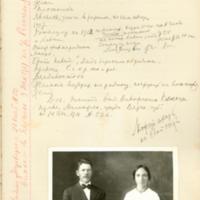 Dvinianinov, Ivan Vasil'evich