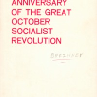 47th Anniversary of the Great October Socialist…