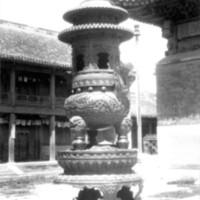183. Lama Temple Bronze, Peking