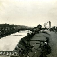Maita Bashi. Yokohama