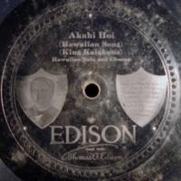 Akahi Hoi (Hawaiian Song)