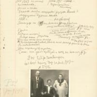 Lykov, Nikolai Vasil'evich