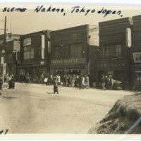 Street scene with many people walking, Nakano Tokyo…