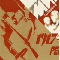 1917-1987 Революция продолжается (1)