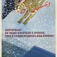 (Bunny rabbit skiing) Зайчишка! Не надо кататься с…