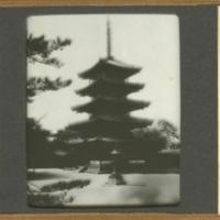 Horyu-ji Goju-no-to