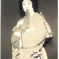 Kaizawa 1-015: Kabuki actor - Onoe, Baiko VII, 尾上, 梅幸…