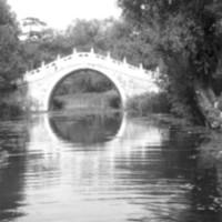 367. Summer Palace - Camel's Back Bridge