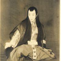 Kaizawa 1-074: Kabuki actor - Nakamura, Shikan VI, 中村,…