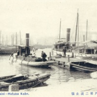 Daini-Hatoba Kobe