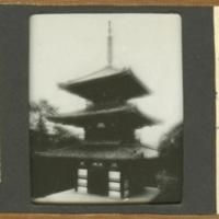 Hokki-ji Sanju-no-to