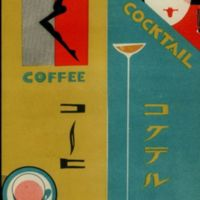 Japanese Commercial Graphic Designs 1920s