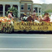 [Kamehameha Lions Club float]