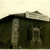 Hongkong & Shanghai Banking Corporation
