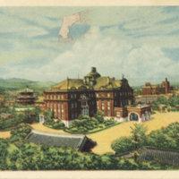 Invitation card: Chosen Hotel, Korea