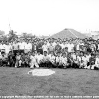 Hawaii War Records Depository HWRD 0216