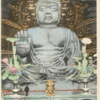 Daibutsu at Nara