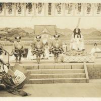"""Kaizawa 3-037: Kabuki scene Shibaraku 暫く""""Little While,""""…"""