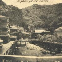 Postcard: Tenkame (Tengame) Hotel, near Mukaitaki,…