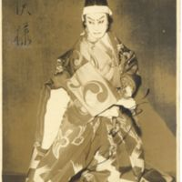 Kaizawa 1-099-1: Kabuki actor - Ichikawa, Ebizo IX, 市川,…