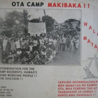 OTA Camp Makibaka!!