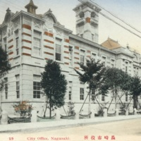 City Office, Nagasaki