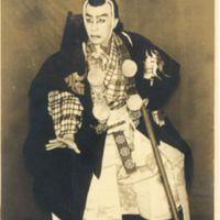 Kaizawa 1-075: Kabuki actor - Matsumoto, Koshiro…