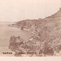 Coast of Saipan