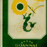 Goan'nai (Guide)