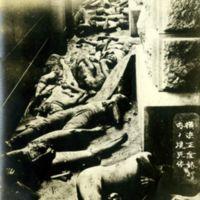 Yokohama Specie Bank. 600 Killed Here.