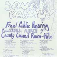 Our last chance to save Kaimu!