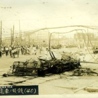 Isesakicho Yokohama. Many Killed in Trolley Car
