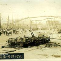 Isesakicho Yokohama. Many Killed in Trolley Car