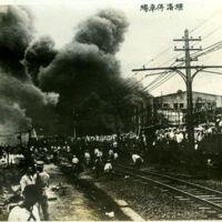 Kanagawa Station. Smoke from *** Standard Oil Tanks