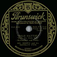 Hilo Hattie (Does the Hula Hop)