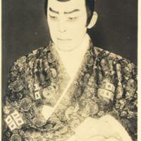 Kaizawa 1-029: Kabuki actor - Nakamura, Kichiemon I,…