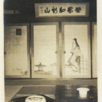 A Japanese style room of a Nikko Hotel, Nikko Tochigi…