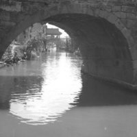699. Hing On Canal : scene thru arch